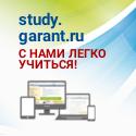 125х125 study